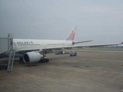 Du lịch Việt Nam 2012/Aug/16 Part3 ターミナル間違えた!あやうく乗り継ぎ失敗!?