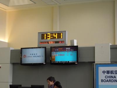 Du lịch Việt Nam 2012/Aug/16 Part4 台北桃園からサイゴンまで