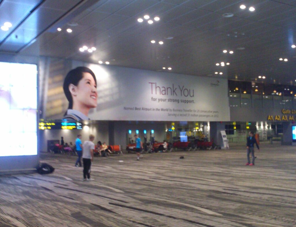 Singapore Changi AirPort/シンガポール チャンギ国際空港