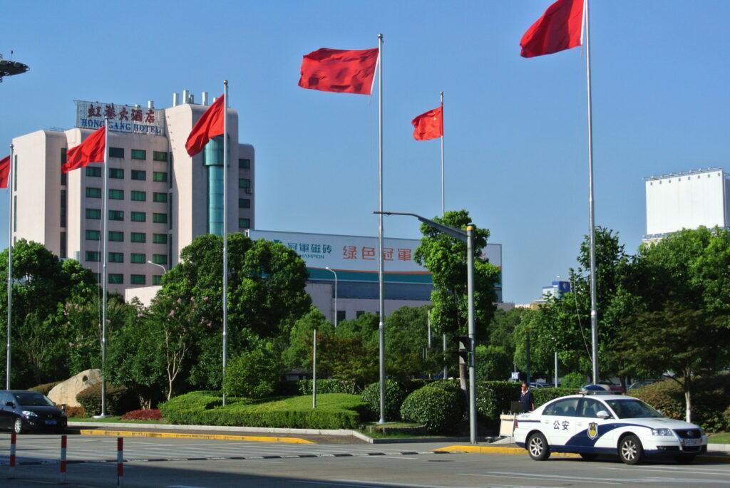 ShangHai HongQiao AirPort/上海虹橋空港