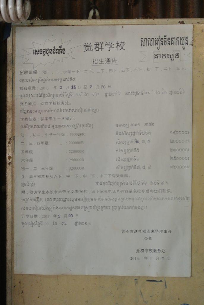DSC_8960