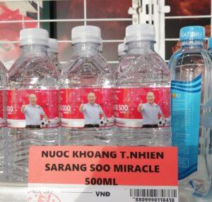 つれづれ日本語ベトナム語 ~日本語の「水」ってどういう意味?