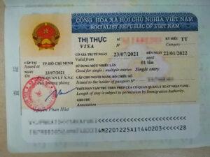 ベトナム人の配偶者むけのビザ免除とスタンプの更新③